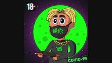 FASHION BABY - Коронавирус (COVID-19) [AUDIO, 2020].mp4