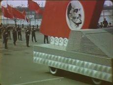 1974 - Padomju Latvija Nr.13